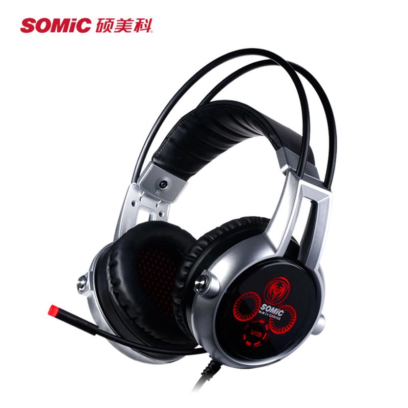 Somic E95X Headphone USB 7.1 Vibration 5.2 Audio Encoding Multi-Channel Noise Isolating Super Bass LED Gaming Stereo Headset(China (Mainland))