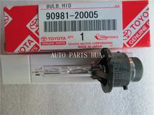 Свет снабжению  от GuangZhou Auto Parts Hua артикул 2005898793