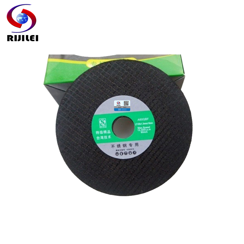 (BY004) 25 PCS/Lot cutting discs, stainless steel disc, metal 100 angle grinder dedicated - RIJILEI GZ Store store