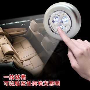 Personality car small night light ceiling light universal car trunk lamp interior reading lamp led touch light