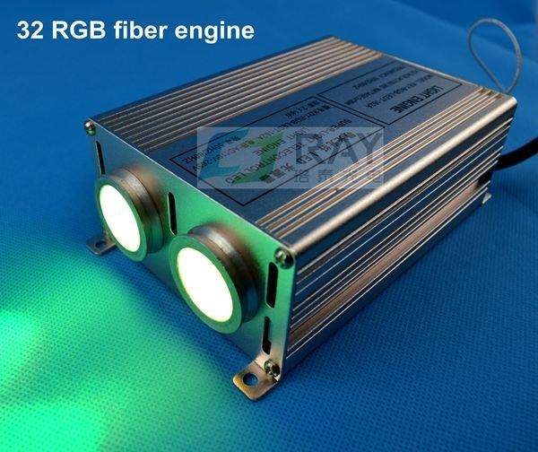 Free shipping,fiber led engin,32W,RGB,with remote control