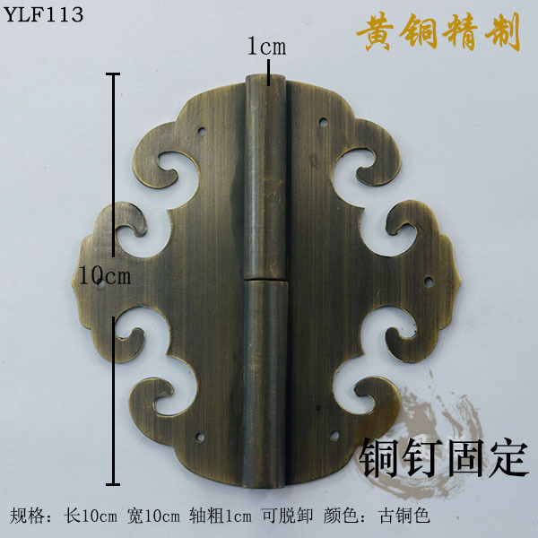 Constant air Tong Chinese antique copper hinge hinge wall cabinet shake skin YLF113 clouds paragraph 10CM(China (Mainland))