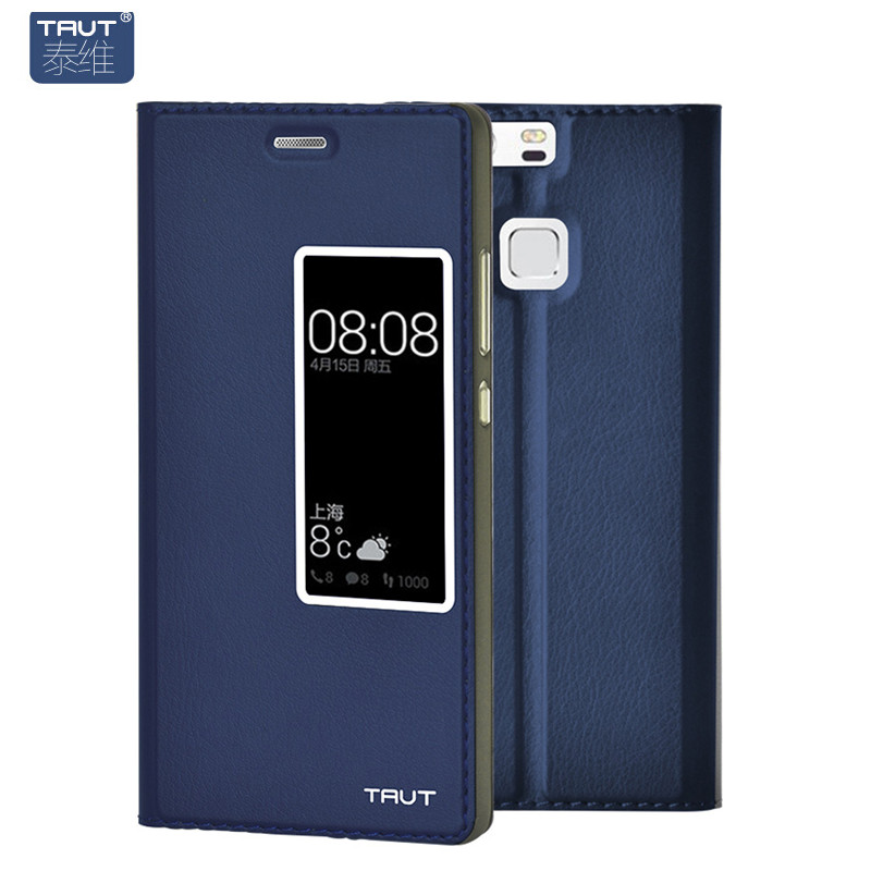 Huawei P9 Smart Flip Leather Case for Huawei P9 L09 L19 L29 Dual SIM Stand Cover Sleep Wake View Window Protective Shell Funda(China (Mainland))