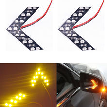 Car styling 2pcs Amber Arrow Panel 14SMD LED Car W5W For Car Side Mirror Turn Signal Indicator Light/Car led/Parking(China (Mainland))