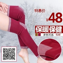 infrared Anion Lengthen Kneepad Warm Breathable brace free shipping(China (Mainland))