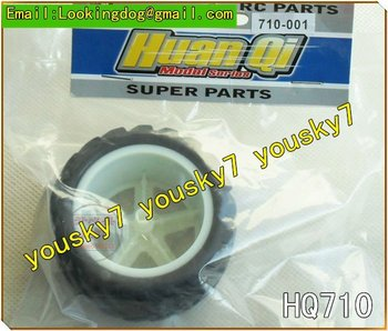HQ710 RC Car Parts,The Front Right Wheel, HQ-710