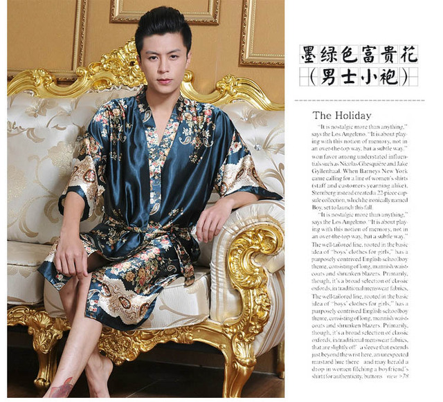 Искусственного шелка мужские халат для человека пижамы кимоно мужской ночные сорочки ...
