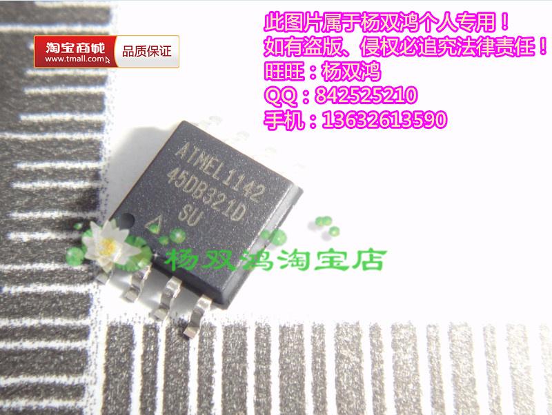 Free shipping 20pcs/lot AT45DB321D-SU 32 MB flash memory chip new original(China (Mainland))
