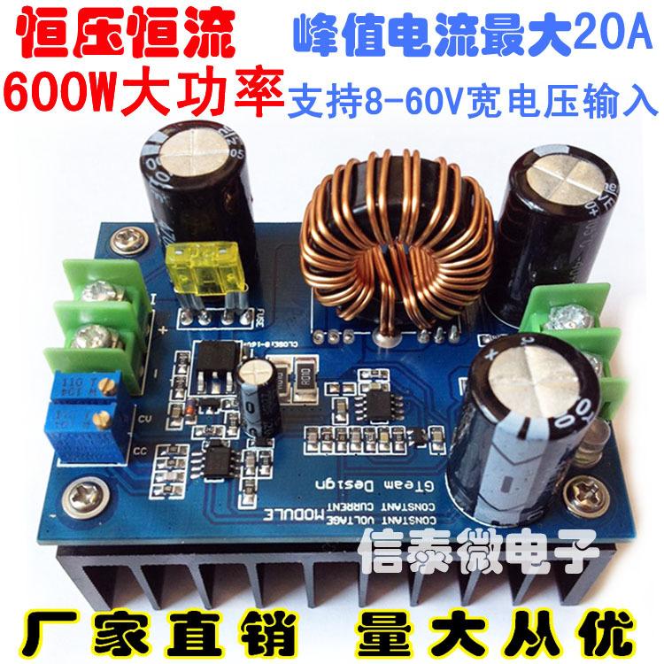 Boost DC-DC power module 600W constant voltage constant current regulator solar charging 12-80V Car<br><br>Aliexpress