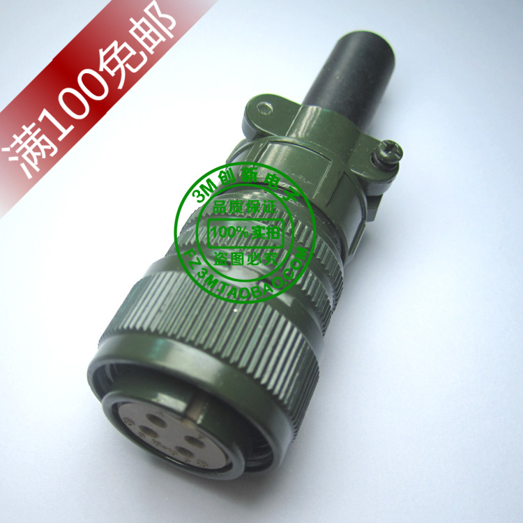 MS3106A 18-10S 4 -core 5015 US standard military standard aviation plug waterproof connector Motor<br><br>Aliexpress
