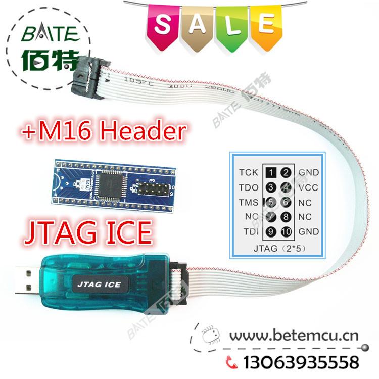 1LOT=1PCS AVR USB Emulator debugger programmer JTAG ICE for Atmel +1PCS ATMEGA16 JTAG simulation head(China (Mainland))