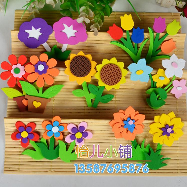 aliexpress   buy the kindergarten classroom decoration