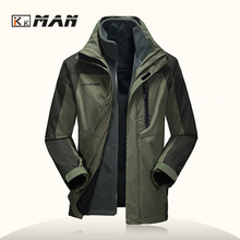High Quality Men's Winter Outdoor Camping Warm Jacket Thickening coat Windbreaker Waterproof Windproof Zipper Sport Coats(China (Mainland))