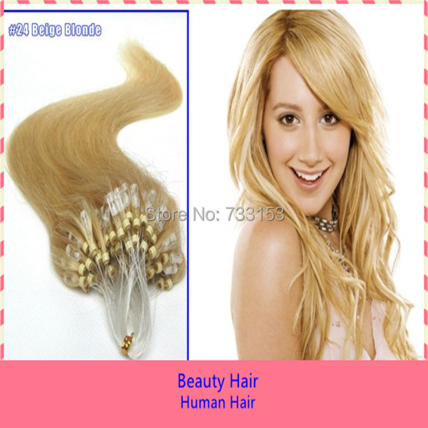 22 inch micro bead hair extensions trendy hairstyles in the usa 22 inch micro bead hair extensions pmusecretfo Gallery