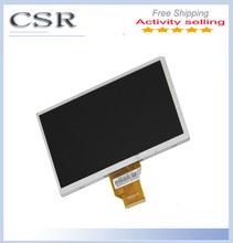 5 unit/5 pcs 7-inch LCD screen AT070TN94 industrial 450cd high brightness display AT070TN92 VX