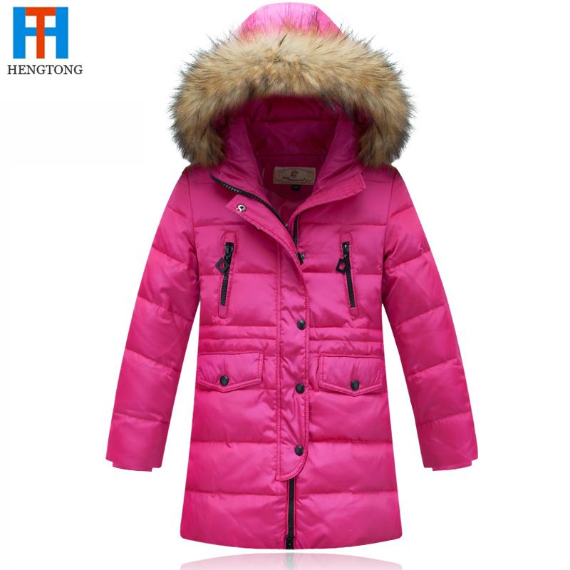 Детские Зимние Куртки Для Девочек