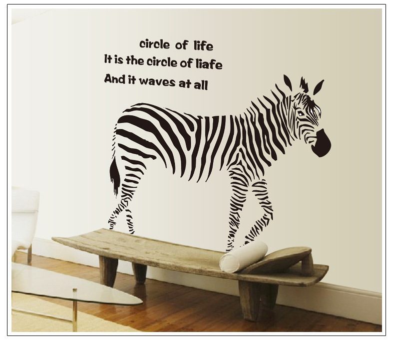 Zebra Wall Stickers Simple And Stylish Home Garden Wall