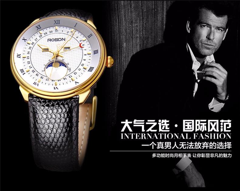 ROSDN Часы Мужчин Роскошный Лучший Бренд Новая Мода мужская Большой Циферблат Дизайнер Кварцевые Часы Мужские Наручные Часы relogio masculino relojes