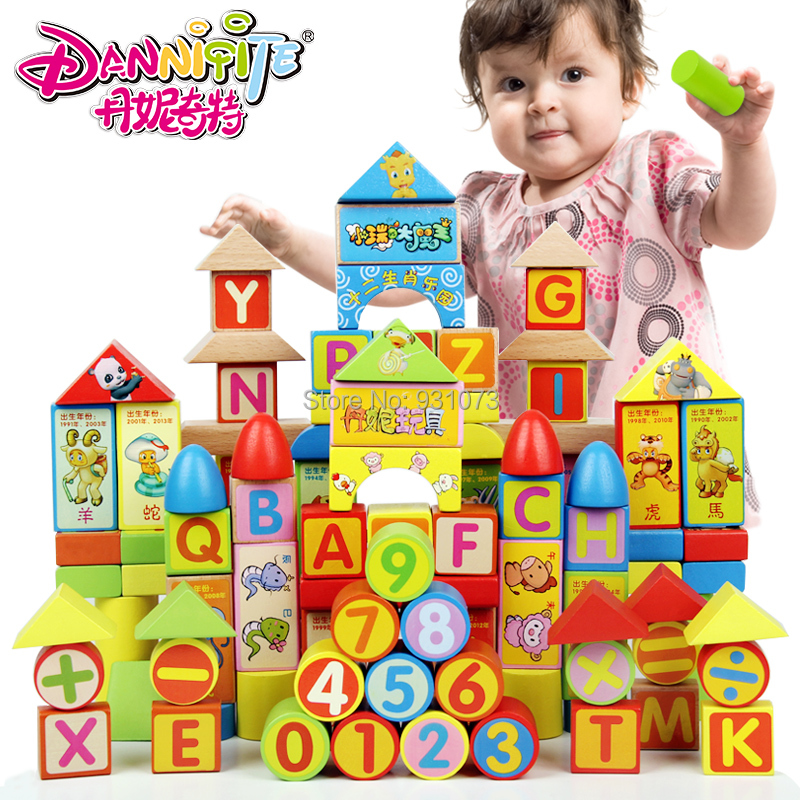Child toy bricks wooden 1 to 3 years old baby toy gift English number letter puzzle Early childhood educational toys(China (Mainland))