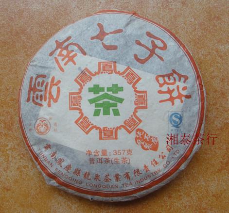 puer 357g puerh tea Chinese tea Ripe Pu erh Shu Pu er Free shipping