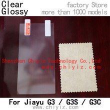 Clear Glossy LCD Screen Protector Guard Cover Film Shield For Jiayu G3 / Jiayu G3S / Jiayu G3 Plus / G3C