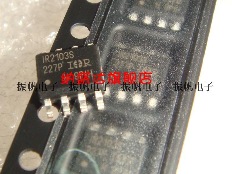 Free shipping 100% new original IR2103STRPBF SOP8 MOSFET / IGBT Drivers(China (Mainland))