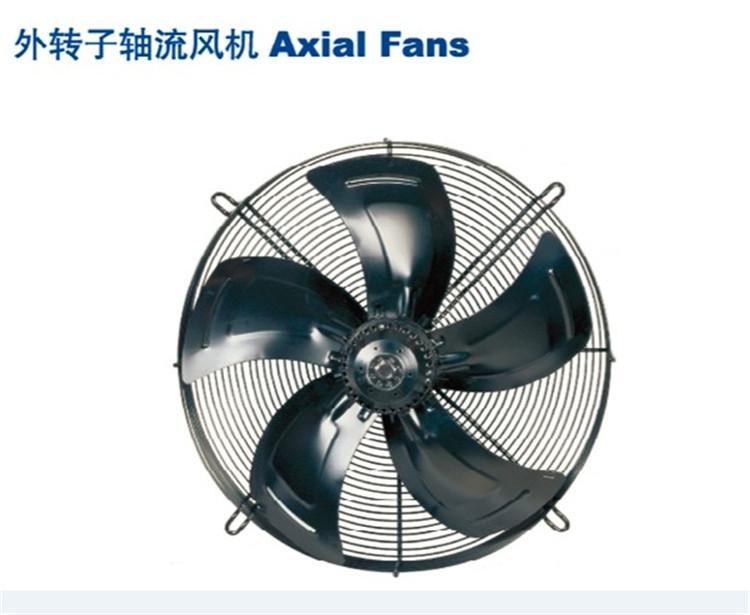 Axial Motor Rotor : Lll external rotor axial fan motor ywf e s