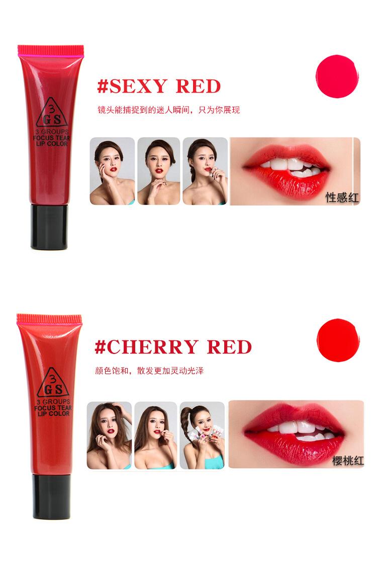 ผลการค้นหารูปภาพสำหรับ 3gs focus tear lip color