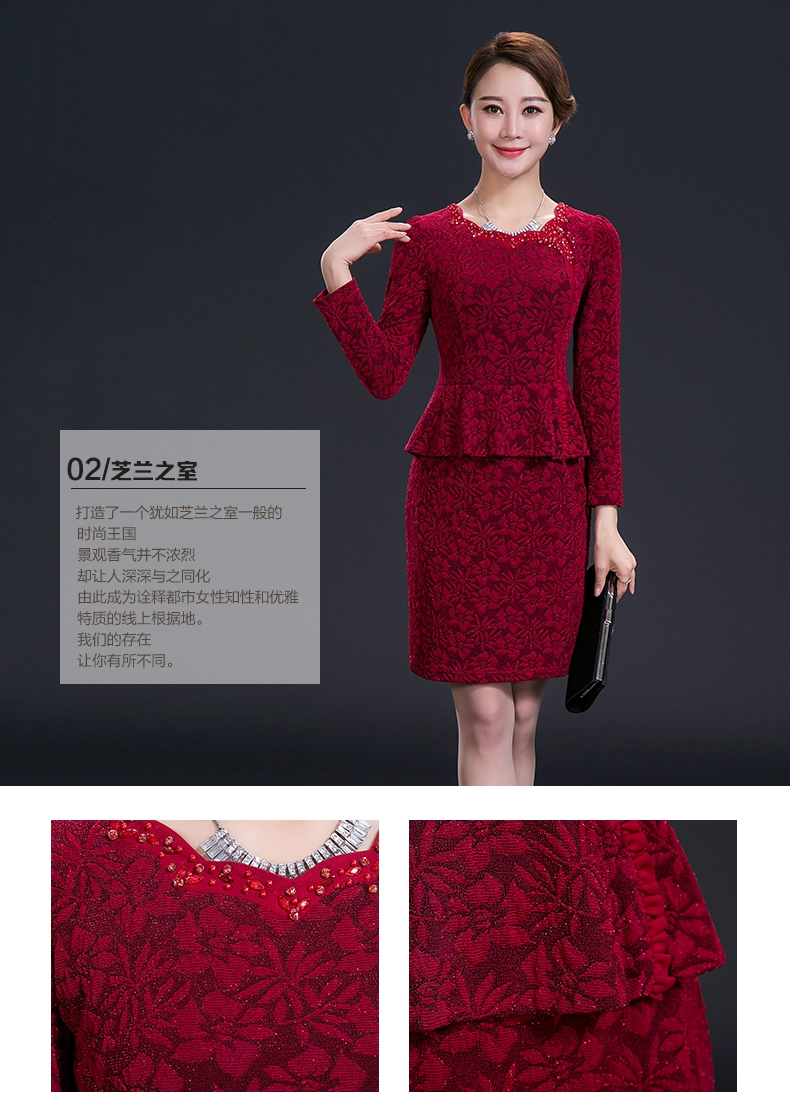 Autumn False Two High Luxury Dress 2016 Plus Size Long Sleeved Lace Casual Beading O-neck Dresses Free Shipping Middle Aged