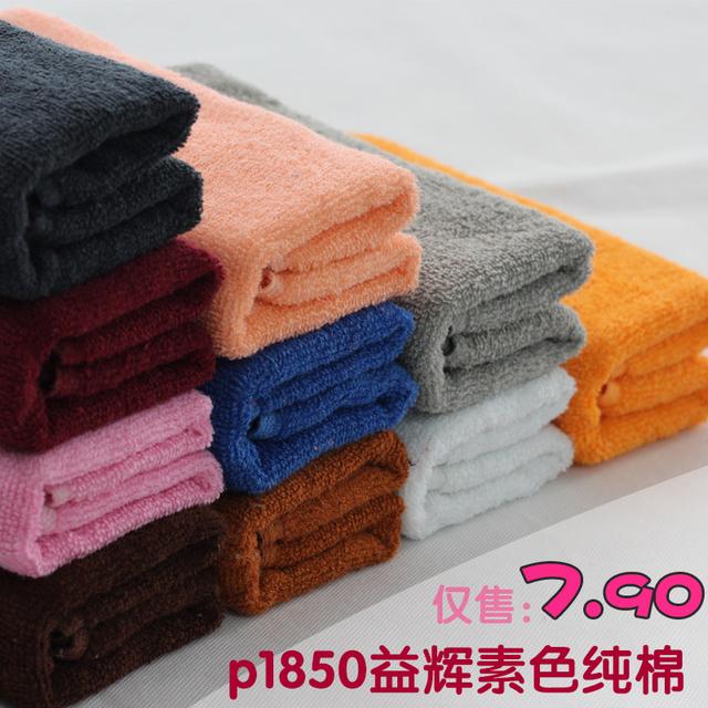 P1850 plain 100% cotton hair absorbent towel sauna foot products
