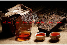 250g made in 1970 raw puer tea puer pu er tea perfumes and fragrances of brand