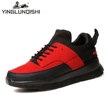 2016 New Men & Women Casual Shoes Fashion Breathable Suede Shoes Slip on Trainers Flat Max Shoe Plus Size 36-44 Footwear(China (Mainland))