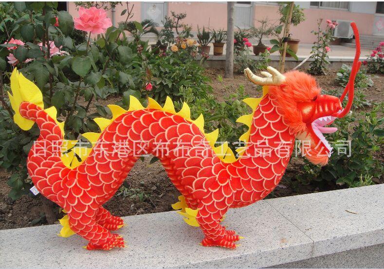 new big creative plush dragon toy red Chinese dragondoll gift about 90cm(China (Mainland))