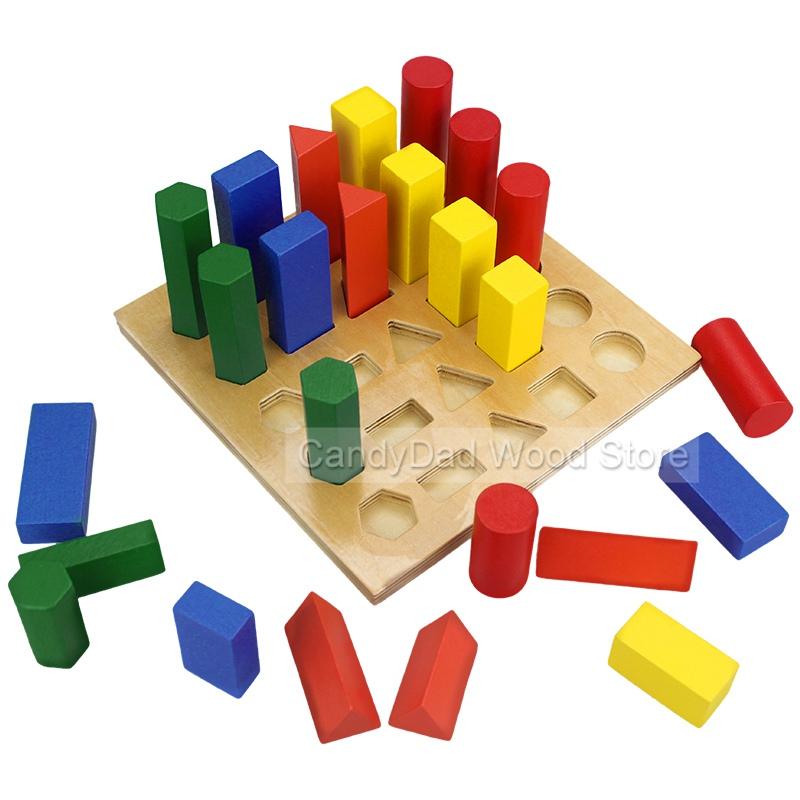 Montessori jouets promotion achetez des montessori jouets for Bloc construction bois