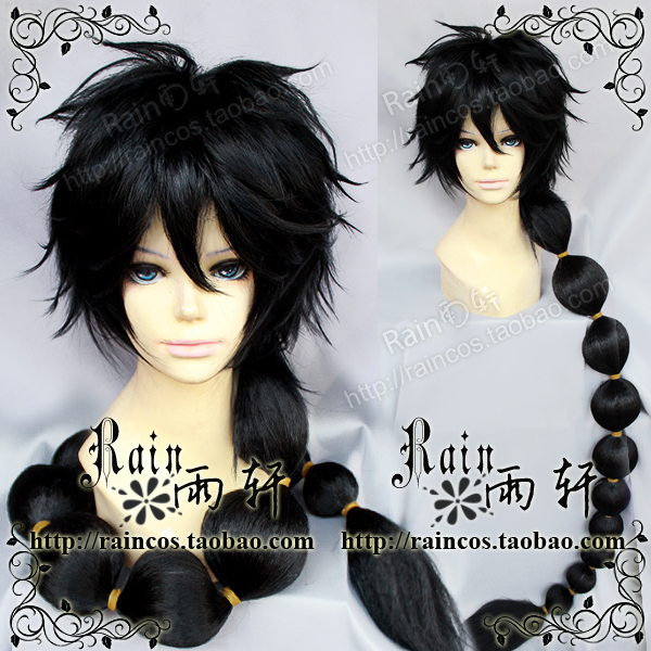 [sunshine]Magi  black  120cm long anime cosplay wig   high temperature wire <br><br>Aliexpress