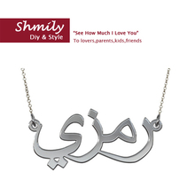unique silver jewelry promotion