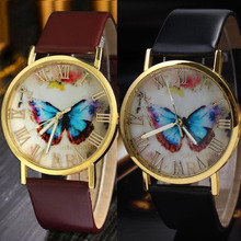 Watch Womens Girl Butterfly Pattern PU Leather Strap Analog Quartz Wrist Casual Watch Wristwatches