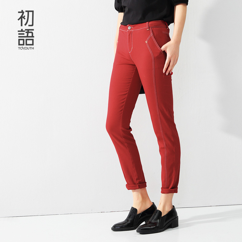 Wonderful Uniqlo Women Ankle Length Pants In Black  Lyst