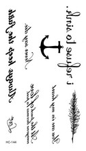 HC1144 Waterproof Fake Tattoo Harajuku Black Words Anchor Leaf Design Women Finger Cute Flash Tattoo Temporary Tattoos Sticker