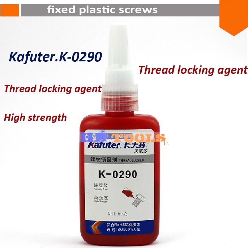 Kafuter K-0290 High quality screw glue Anaerobic adhesive free shipping(China (Mainland))