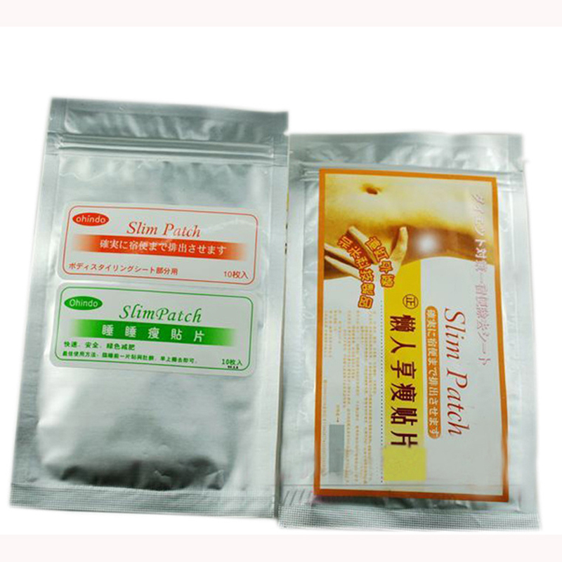 Slim Patch Weight Loss 50pcs + 1 pair Magnetic Silicon Foot Massage Toe Ring Weight Loss(China (Mainland))