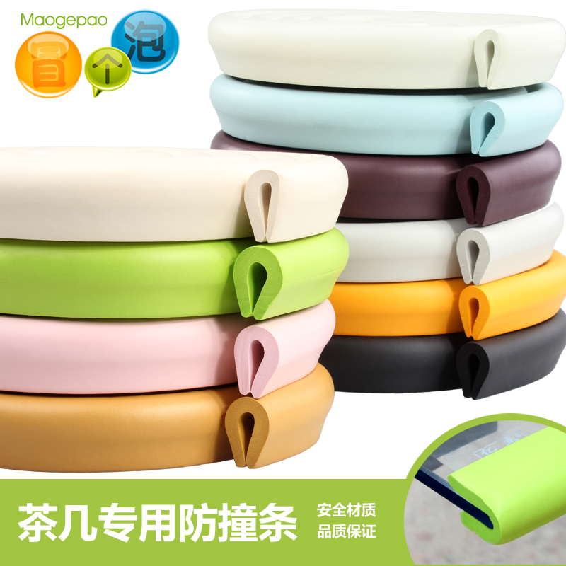 Child Safety Products 2m Baby Bumper Strip Baby Safety
