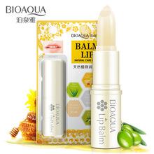 New Brand Lip Balm Skin Care Hyaluronic acid Pure Natural Plant Lipblam Lipsticks Moisturizing Long-lasting Lip Lines maquillage(China (Mainland))