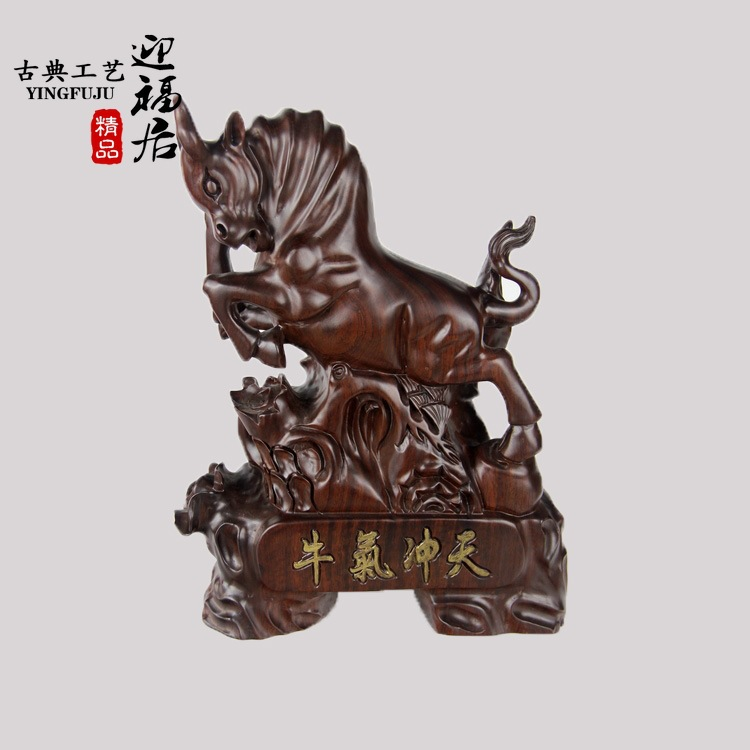 Red bull ebony wood carving crafts boutique man