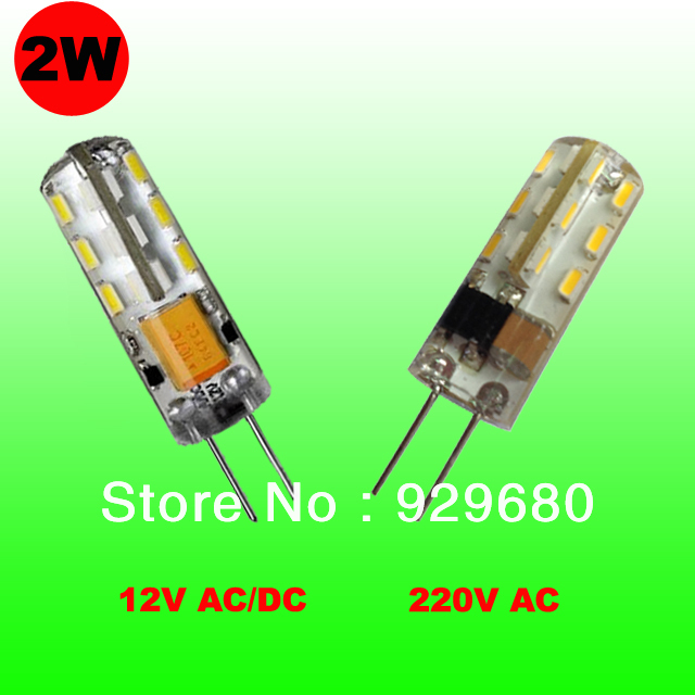 LED G4 2w 3014smd chip,led car light,G4 lights 12V AC/DC or 220V AC,Factory Direct Sale,Free shipping(50pcs/lot)<br><br>Aliexpress