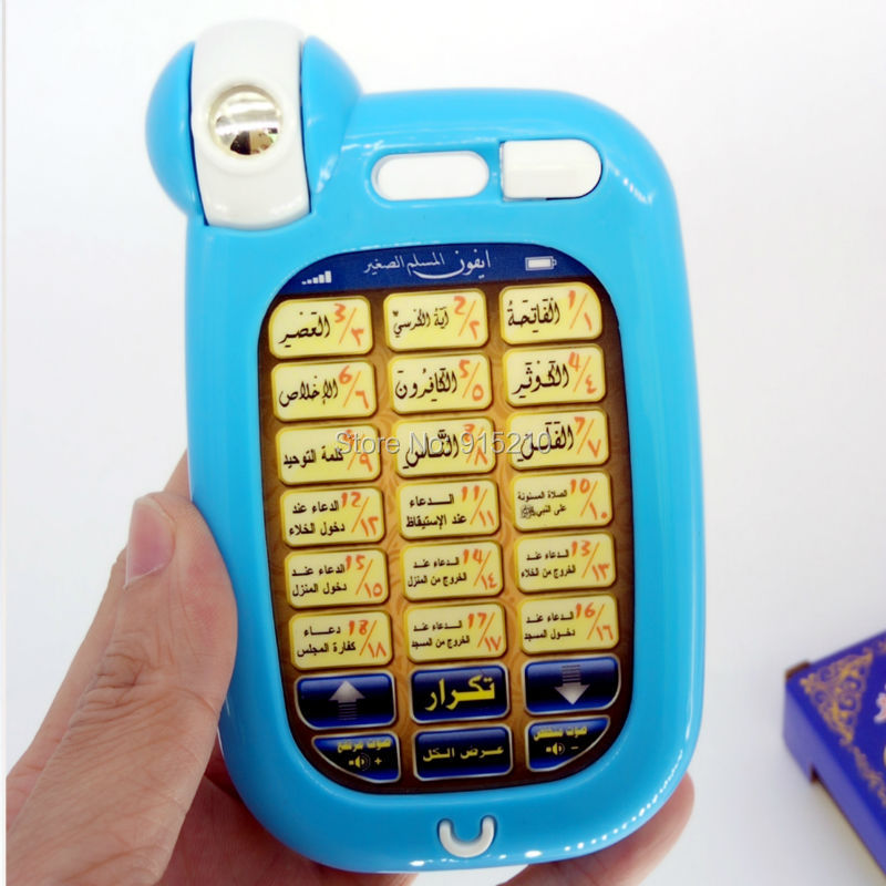 Arabic 18 chapter Al quran Islamic Educational Toy Phone ,18 section Koran islamic kids learning toys Machine Mobile with Light(China (Mainland))