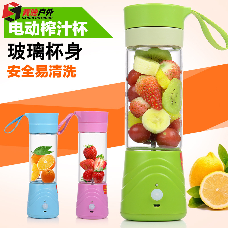 2016 New USB Charging glass juice Cup Outdoor Portable Mini Automatic mixing cup juice Cup Free Shipping(China (Mainland))