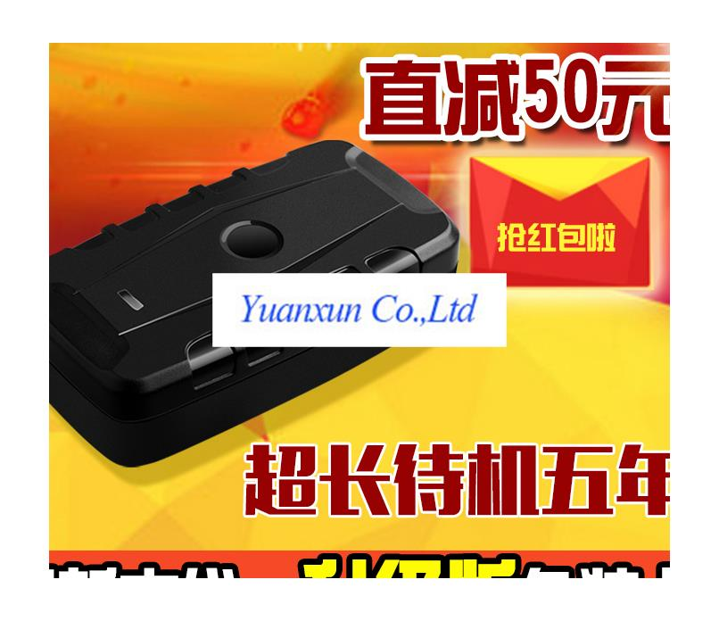 gps locator tracker car carrying free installation of font b satellite b font tracking anti magnetic