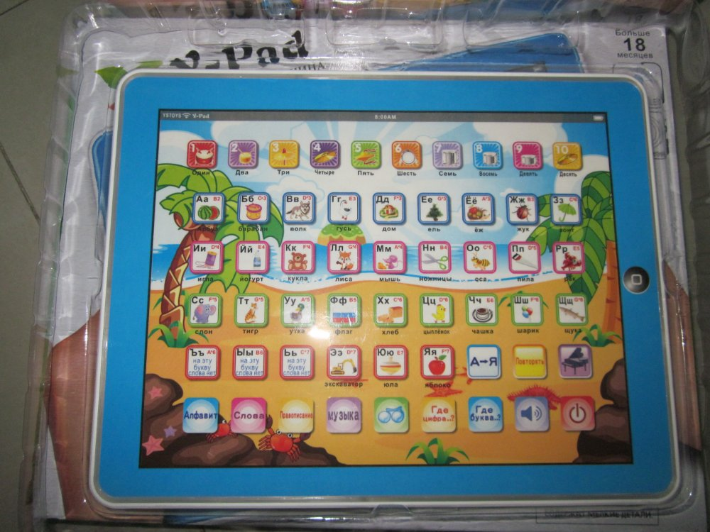 Free shipping Hotsale  Russian language computer toy children learning machine, Russian computer for kids, best gift