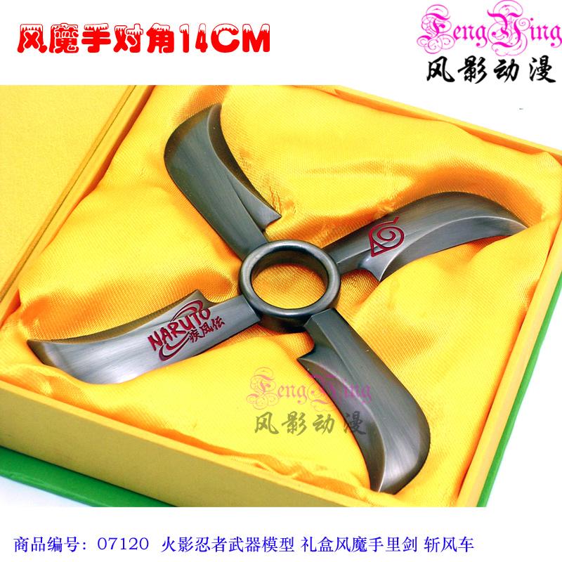 Hanging buckle gift box shuriken cosplay full metal for naruto(China (Mainland))